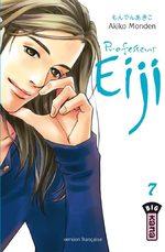 Professeur Eiji 7