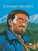 couverture, jaquette Le Sommet des Dieux Cartonnée 3
