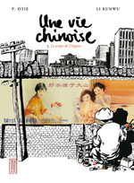 Une vie chinoise 3 BD