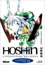 Hoshin 12 Manga