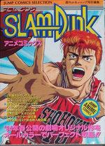 Slam Dunk 1 Anime comics