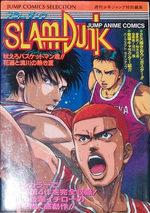 Slam Dunk 4 Anime comics