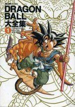 Le Grand livre de Dragon Ball 1 Artbook