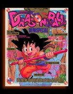 DRAGON BALL Bôken Special 1 Produit spécial manga
