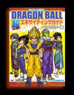 DRAGON BALL SUPER EXCITING GUIDE (CHARACTER HEN) 1 Guide