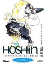 Hoshin 1 Manga