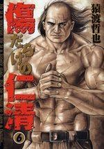 Kizudarake no Jinsei 6 Manga