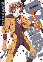 07 Ghost 10 Manga