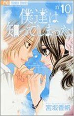 A Romantic Love Story 10 Manga