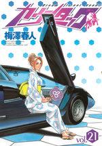 Countach 21 Manga
