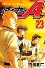 Daiya no Ace 23