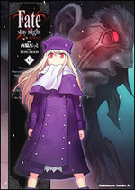 Fate Stay Night 13 Manga