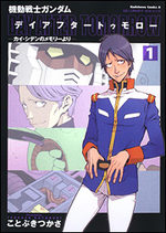 Kidou Senshi Gundam - Day After Tomorrow - Kai Shiden no Memory yori 1 Manga