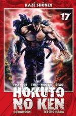 couverture, jaquette Hokuto no Ken - Ken le Survivant Réédition Française 17