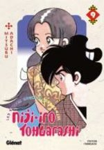 Niji-iro Tohgarashi 9 Manga