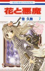 La Fleur du Démon 7 Manga