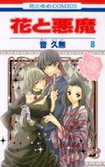 La Fleur du Démon 8 Manga