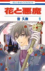 La Fleur du Démon 9 Manga
