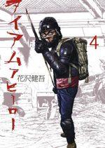 I am a Hero 4 Manga