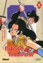 Niji-iro Tohgarashi 2 Manga