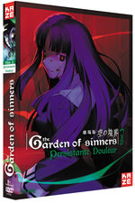 The Garden of Sinners 3 Film