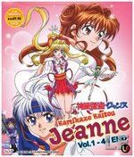Jeanne, The Kamikaze Thief 1