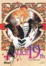 Alice 19th 3 Manga