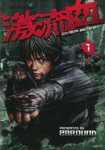 Over Bleed 1 Manga