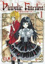 Diabolic Garden 1 Manga