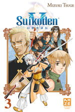 Suikoden V T.3 Manga