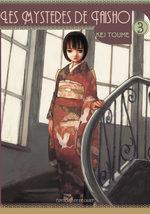 Les Mystères de Taisho T.3 Manga