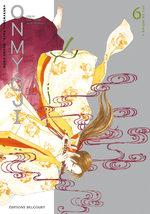 Onmyôji - Celui qui Parle aux Démons 6