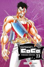 Full Ahead ! Coco 23 Manga