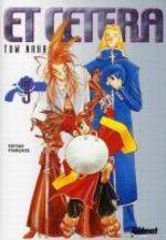 Et Cetera 3 Manga