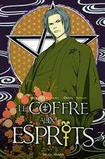 Le Coffre aux Esprits  3 Manga