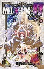Mixim 11 9 Manga