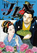 Jin 19 Manga