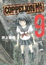 Coppelion 9 Manga