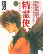 Les Elementalistes 1 Manga