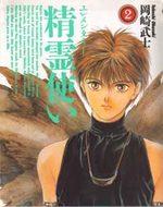 Les Elementalistes 2 Manga