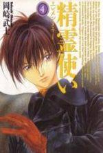 Les Elementalistes 4 Manga