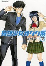 Otaku Girls 7