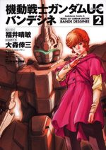 Mobile Suit Gundam Uc # 2