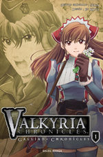Valkyria Chronicles Gallian Chronicles 1
