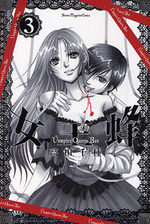Vampire Queen Bee 3 Manga