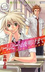 Mad Love Chase 5 Manga