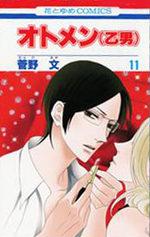 Otomen 11 Manga