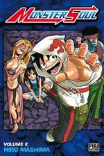 Monster Soul T.2 Manga