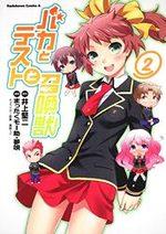 Baka to Test to Shôkanjû 2 Manga