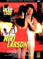 Niki Larson 1 Film
